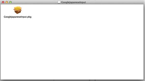 Google jp input 2