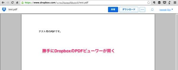 Dropbox zip 3