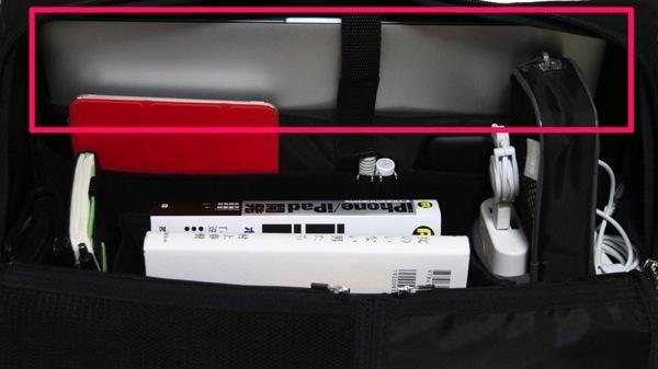 Open pc bag 12