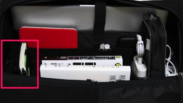 Open pc bag 2