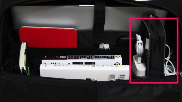 Open pc bag 3