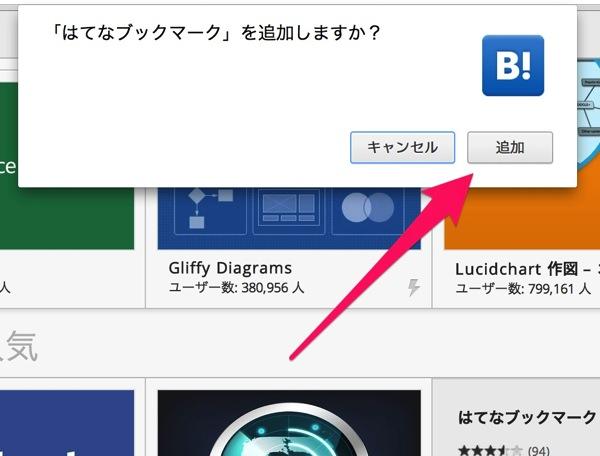 Chrome app 05