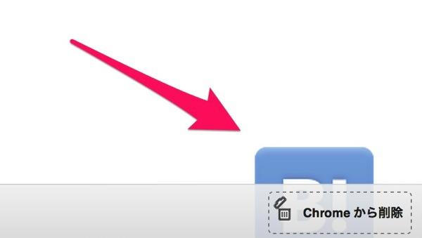 Chrome app 09