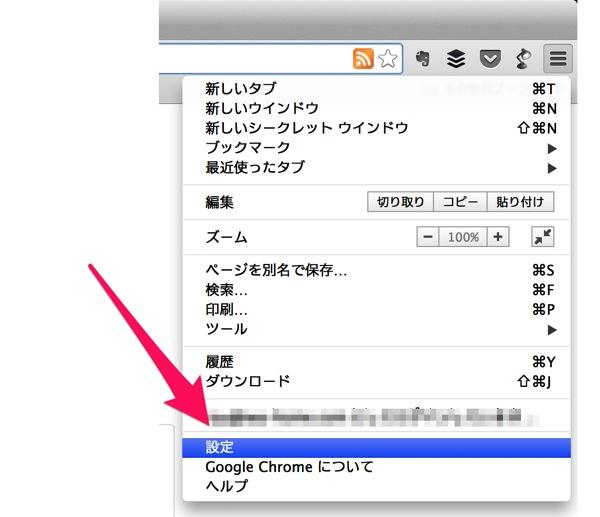 Chrome cookie reset 01
