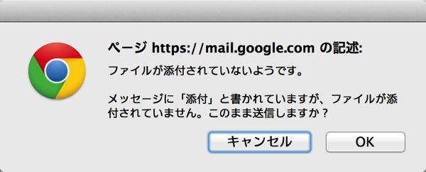 Gmail attachement 02