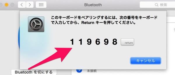 Anker keyboard bt mac 4