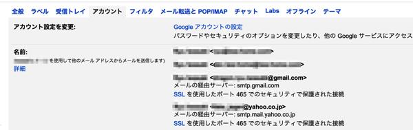 Gmail mail app 01